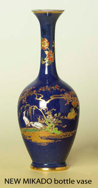 NEW MIKADO bottle vase - 6 inches tall.
