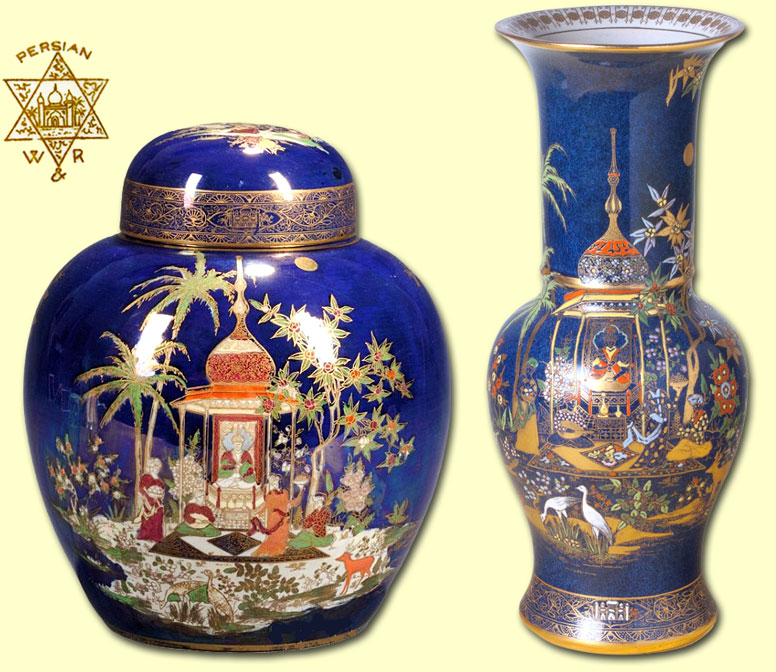 Carlton Ware PERSIAN ginger jar & vase