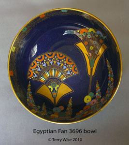 Egyptian Fan 3696 bowl.